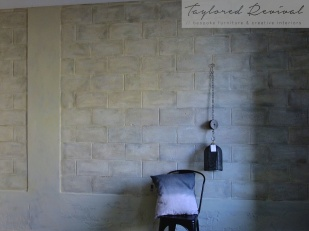 decorative block wall (2)